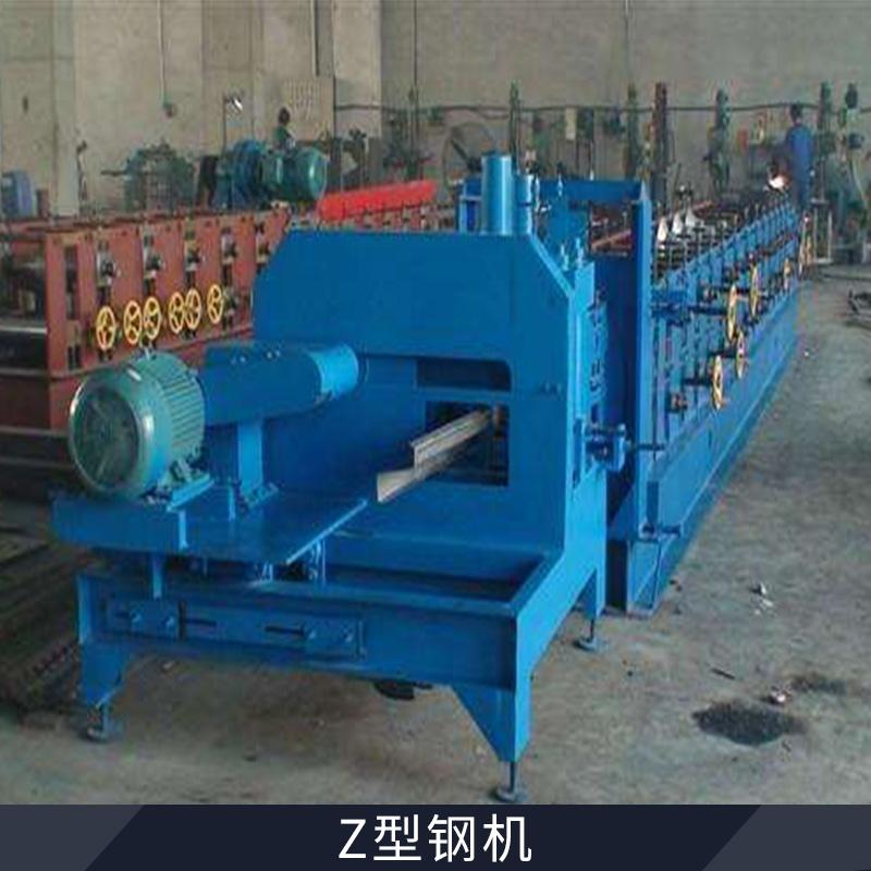 仁德Z型钢机全自动Z型钢机 液压马达Z型檩条 冲孔Z型钢设备厂家