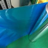 彩钢膜 铝箔彩钢膜