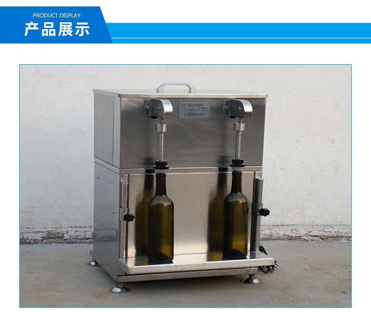 专业生产葡萄酒定位灌装机/不锈钢苹果酒灌装瓶的厂家 自酿苹果酒灌装机