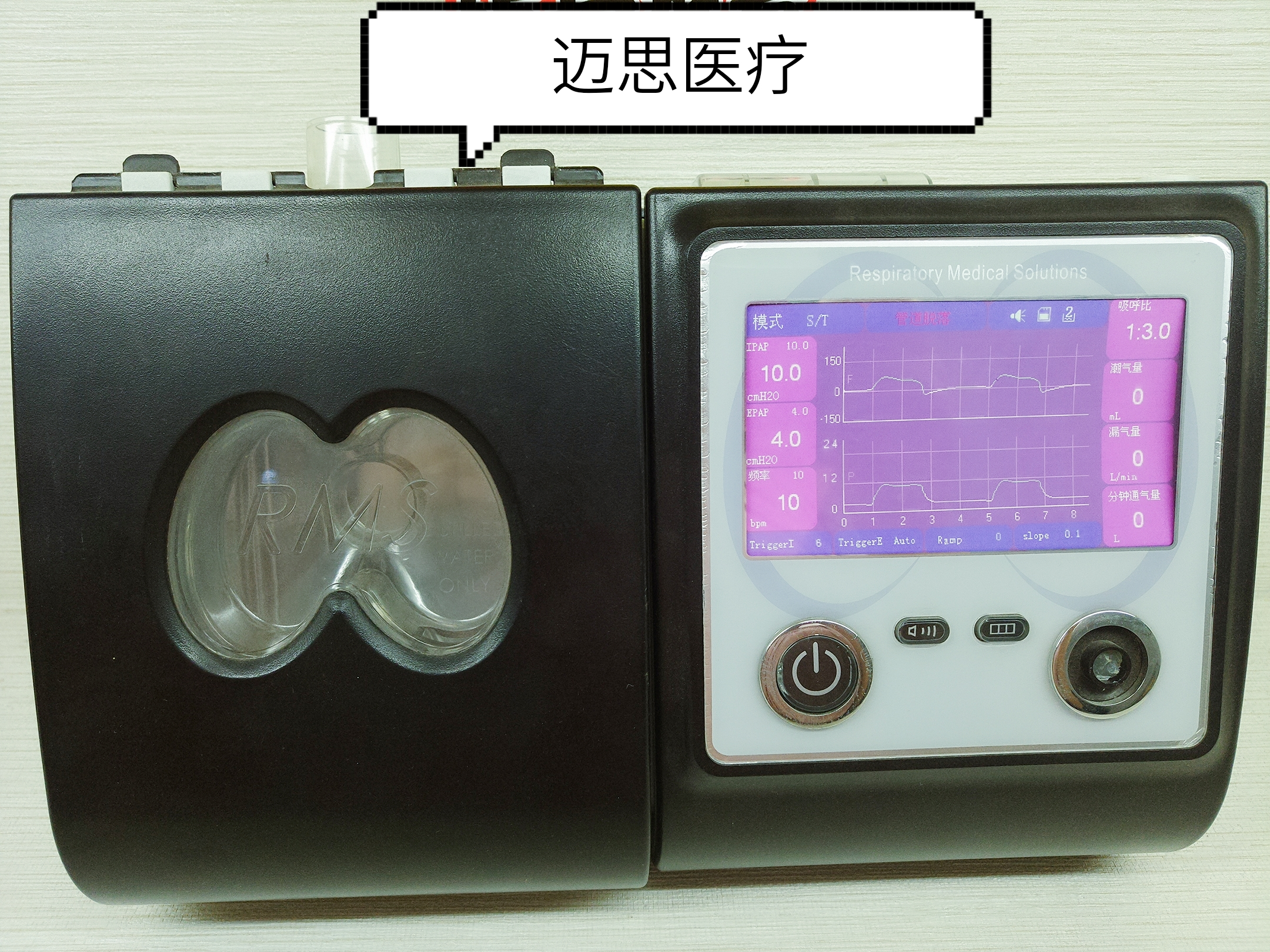 新乡呼吸机