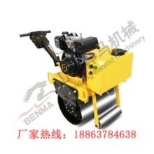 正规厂家山东奔马单辊小型压路机 小型单钢轮压路机 多种型号压路机单滚轮压路机价格