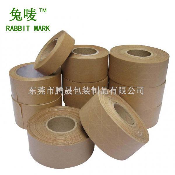 万江湿水牛皮纸胶带,高埗牛皮纸胶带,中堂牛皮纸胶带,望牛墩牛皮纸胶带