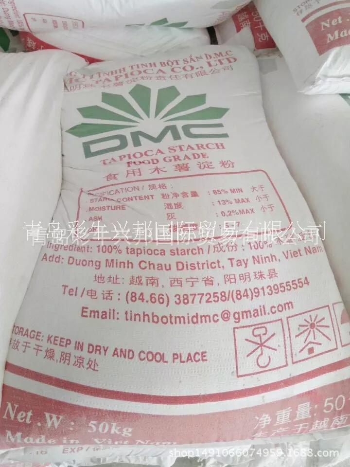 越南木薯淀粉批发报价