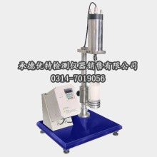 高速机稳仪,胶乳高速机械稳定性测试仪,胶乳稳定性测试仪,XR-14