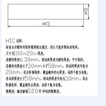 镇江阀门锻件抗硫抗氢测试HIC检测SSC检测图片