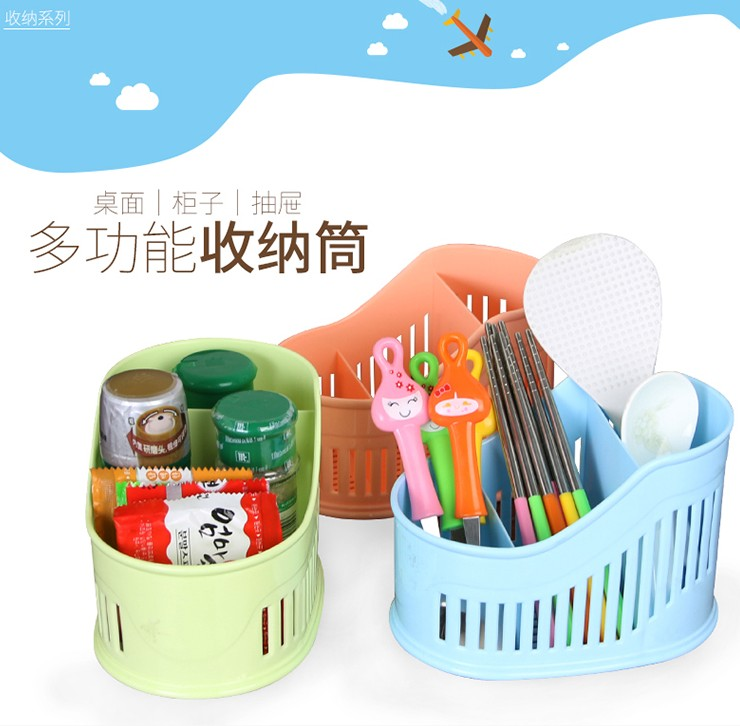 多格桌面收纳盒创意塑料盒厨房餐具沥水整理筐办公收纳摆件