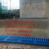九江工地洗车机厂家