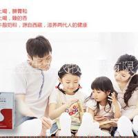 西藏央金牦牛酸奶粉