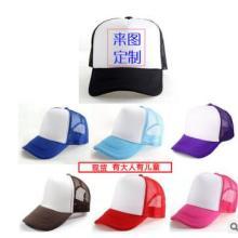 广告帽子定制logo印字图案工作旅游遮阳鸭舌棒球网帽批发定做广告帽子订制批发