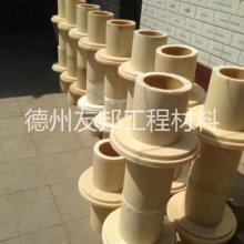 耐磨尼龙法兰/浇筑高硬度尼龙法兰/工农业用塑料尼龙法兰批发