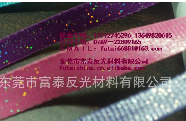 广西反光膜厂家销售