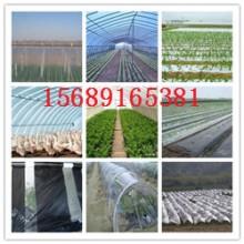 农用薄膜图片