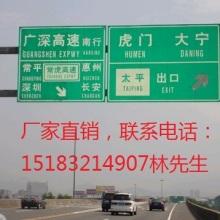 公路交通标志牌_专业公路交通标志图片