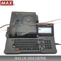 MAX线号机电源适配器批发图片