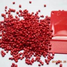 热塑弹性体TPU PVC色母粒