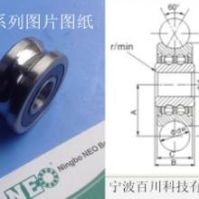 LFR5301-20滚轮轴承