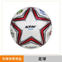 陕西足球厂家直销 超亮PVC足球 机缝足球 比赛足球 足球pvc批发