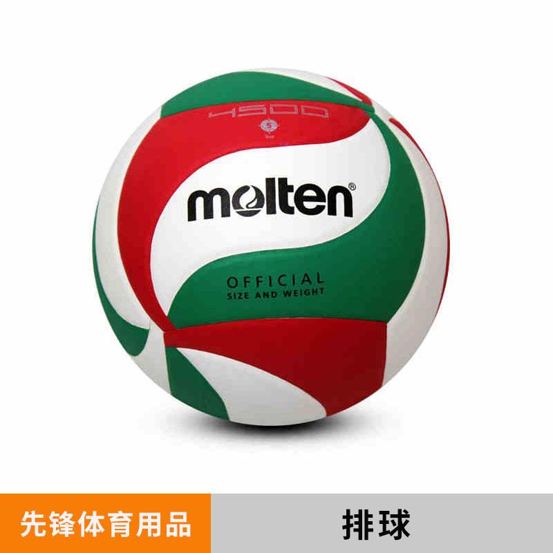 陕西排球厂家直销软式气排球超纤无缝贴皮5号PU超纤比赛训练沙滩排球