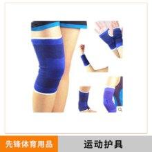 陕西运动护具厂家直销可定做篮球护小腿户外运动护具护腿护套足球跑步护膝腿套批发