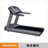 健身器材 工厂新款家用电动跑步机单/多功能静音可折叠健身器材