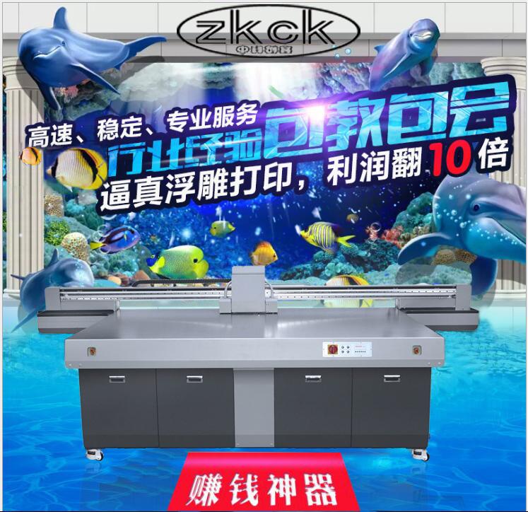 uv打印机3d壁纸艺术瓷砖电视背景墙打印机东芝uv2513平板打印机