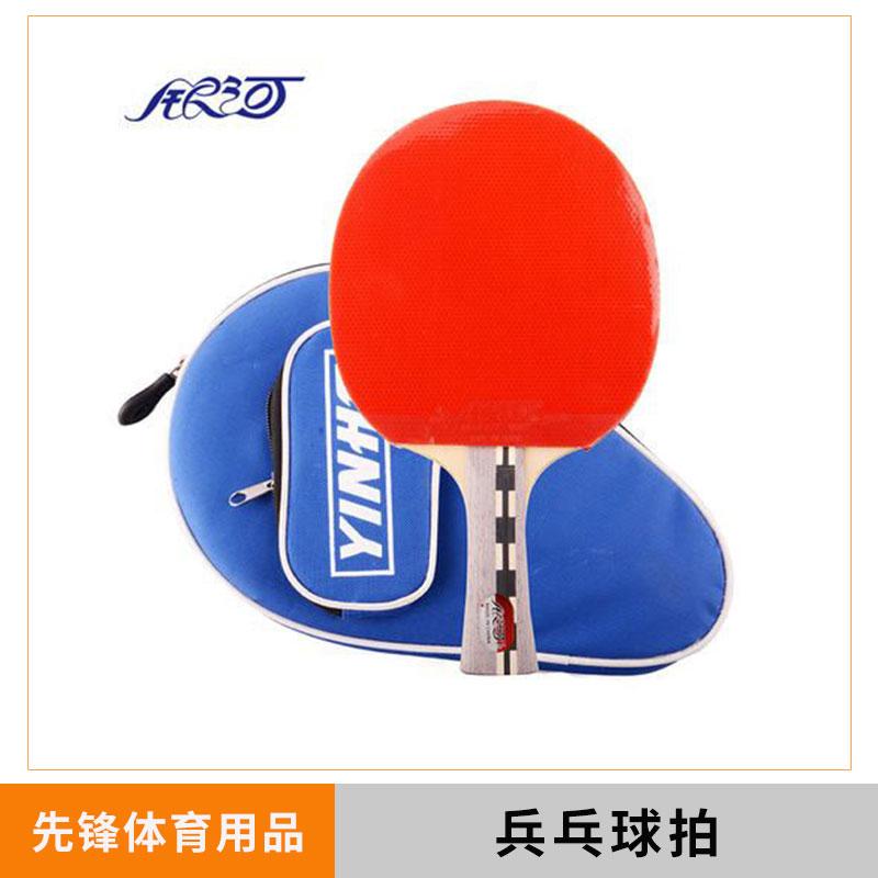 兵乓球拍图片/兵乓球拍样板图 (4)