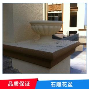 石雕花盆图片