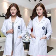 服装加工厂定制韩版白大褂医生服护士服长袖美容师美容院工作服批发