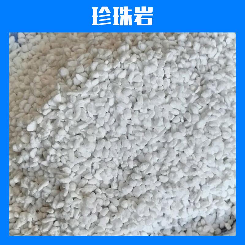 广东东莞珍珠岩厂家直销 珍珠岩粉 洗手粉用珠光砂 膨胀珍珠岩 量大从优