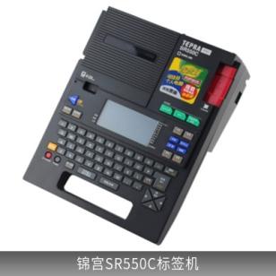 广东锦宫SR550C标签机图片
