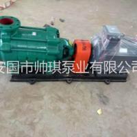 现货供应 D型泵底座