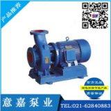ISWR卧式单级单吸热水泵 ISWR卧式管道热水泵|管道泵