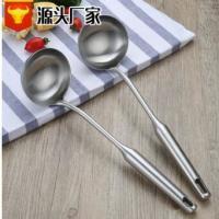 304不锈钢汤勺