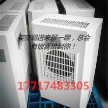 数控机床上卖的火爆的是4上海全锐QREA-450电气柜空调,壁挂式电柜冷热空调,低价销数控机床上卖的火爆的是450W批发