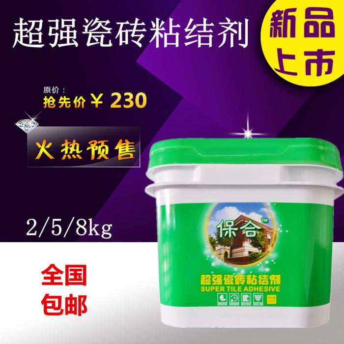 萍乡瓷砖粘结剂批发价格 萍乡瓷砖粘结剂厂家 保合建材