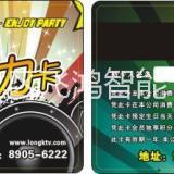 磁卡生产厂家 重庆金属卡价格 重庆金属卡制作 重庆PVC卡制作