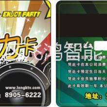 磁卡生产厂家重庆金属卡价格重庆金属卡制作重庆PVC卡制作批发