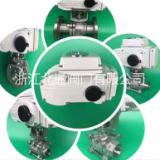 Q941F-10K 日标电动球阀 电动紧急蒸汽切断阀