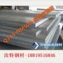 广东Q345剪板→中板→钢板批发图片