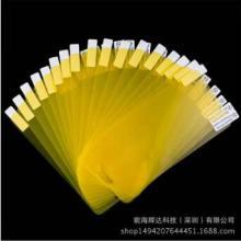黄色tpu防爆膜 原装进口全屏爽滑tpu防爆膜   手机保护膜批发