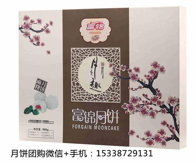 深圳市礼品月饼团购商 吃出月满心圆