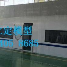 河南模拟舱模型供应 河南模拟舱模型价格 河南模拟舱模型展示 河南模拟舱模型定制 模拟舱模型定做批发