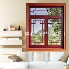 铝木门窗定制铝木门窗厂家批发