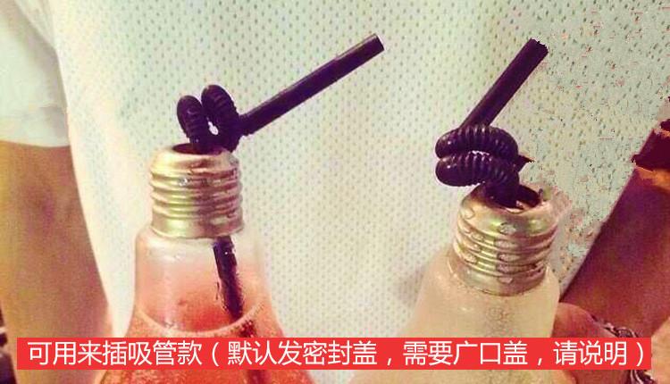 厂家直销饮料瓶玻璃瓶灯泡瓶密封吊灯瓶