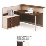 公司简约时尚板式前台接待桌  前台接待桌供应商 前台接待桌批发 前台接待桌厂家
