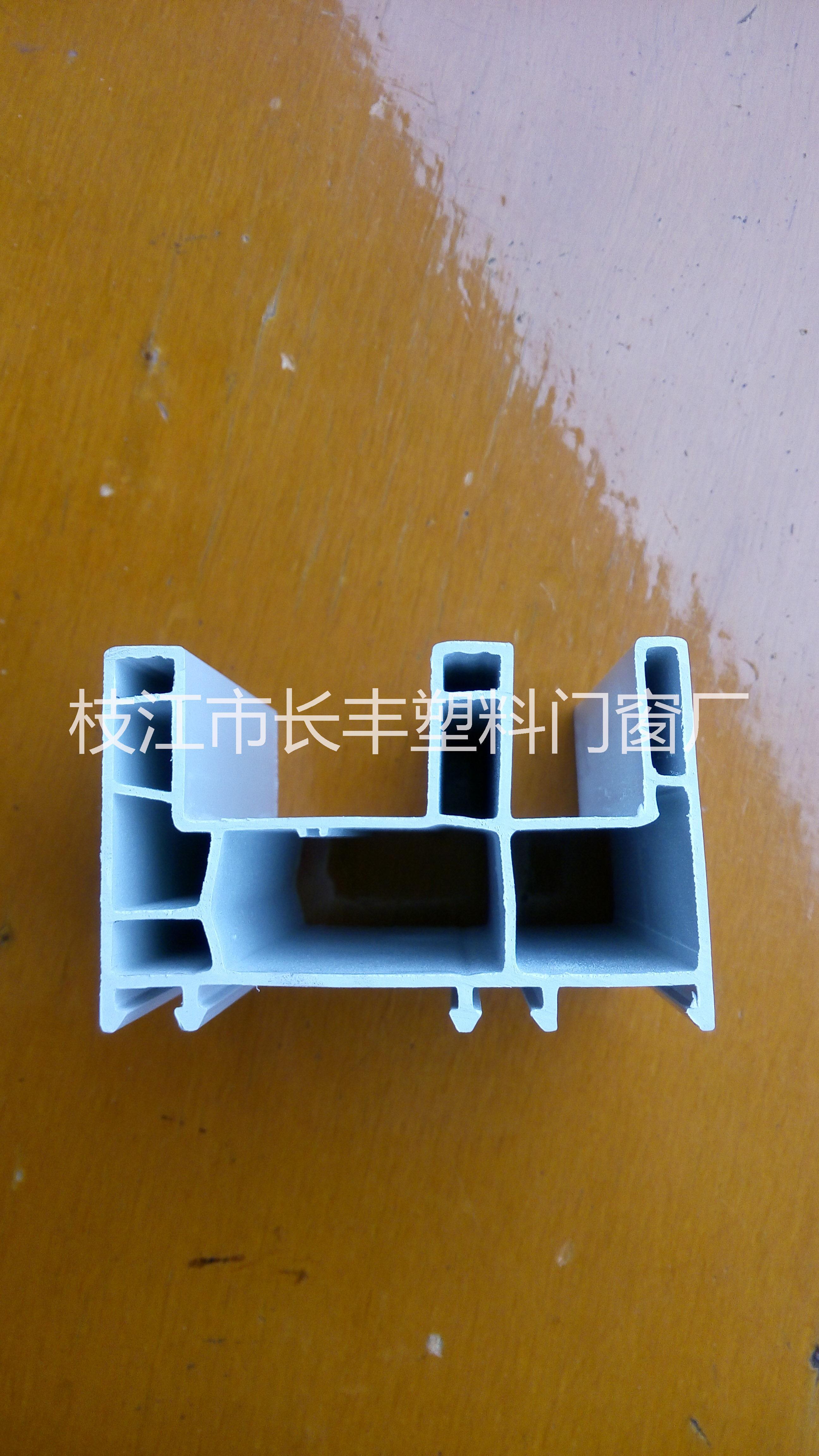 UPVC塑钢门窗型材塑料异型材