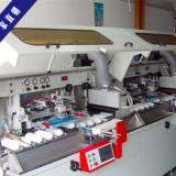印刷器材批发供应大型全自动曲面丝印机彩色电脑控制印刷设备