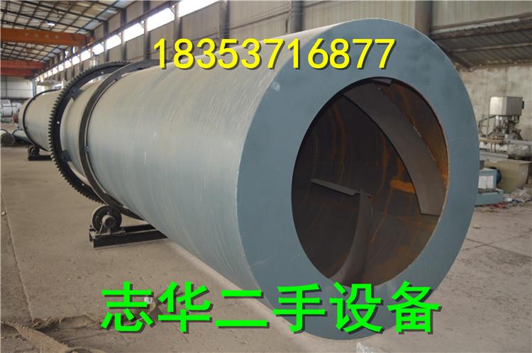 专业销售 二手化肥生产设备,烘干机2米x22米价格,二手复合肥设备价格