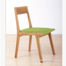 北美进口实木白橡木餐椅实木布艺做点靠背椅子现代简约餐厅椅批发