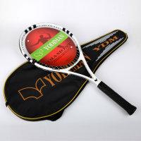 尤迪曼男女网球初级训练球拍销售